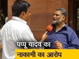 Video : नेशनल रिपोर्टर : लोकसभा में उठा मुजफ्फरपुर रेप मामला
