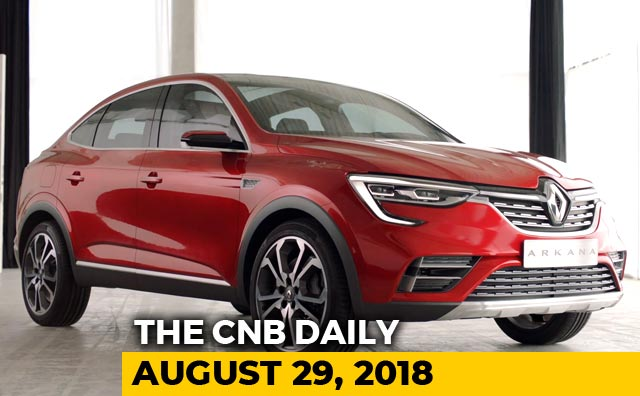 Video : Renault Arkana, Royal Enfield ABS, Petrol/Diesel Price
