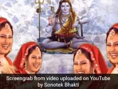 Sawan Shivaratri 2018: 'चलो भोले बाबा के नगर...' में बताई शिव की महिमा, यूं होगी भोले की कृपा- देखें Video