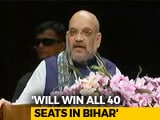 "Video : ""Opponents, Stop Drooling, Nitish Kumar Is With Us"": Amit Shah In Patna"