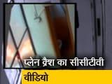 Video : इंडिया 7 बजे : मुंबई में लैंडिंग से पहले क्रैश हुआ विमान