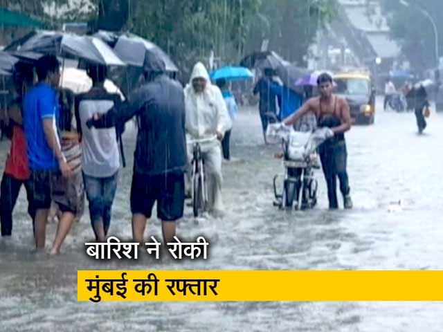 Videos : मुंबई में बारिश का कहर, दहिसर में तीन मकान ढहे