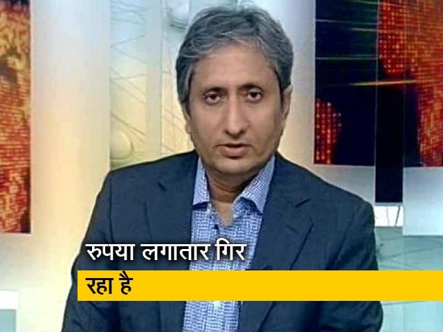 Videos : प्राइम टाइम इंट्रो : क्या तेल के बढ़ते दाम पर लगेगी रोक?