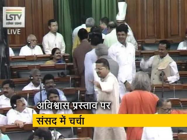 Videos : BJD ने अविश्वास प्रस्ताव पर चर्चा से किया वॉक आउट