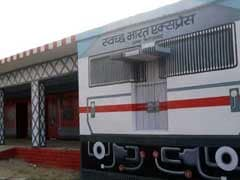 "UP School Painted As Train To Attract Students, Promote ""Swachh Bharat"""