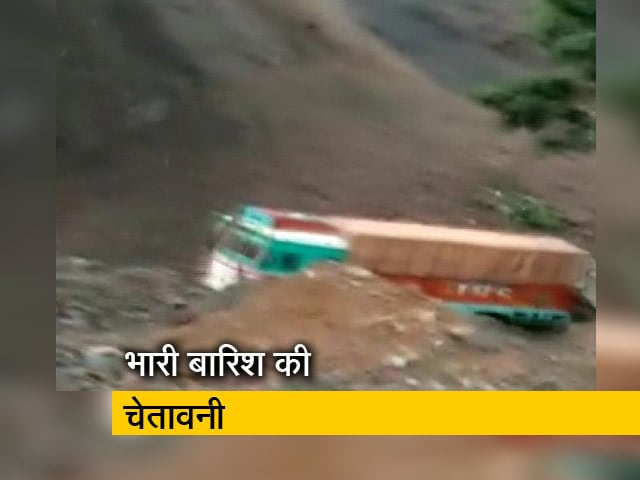 Videos : उत्तराखंड में भारी बारिश की चेतावनी, आज बंद हैं स्कूल