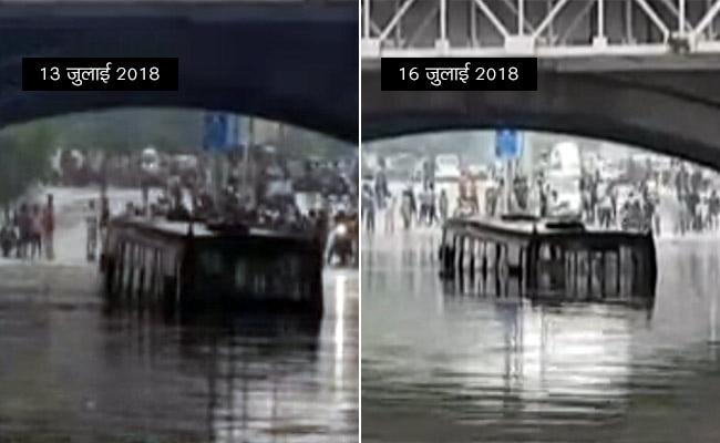 दिल्ली में भारी बारिश के बाद ब्रिज के नीचे डूबी बस