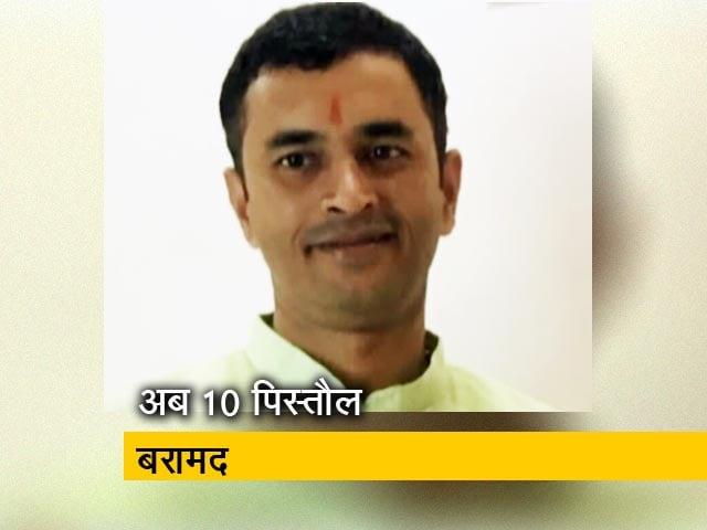 Videos : हिंदू गोवंश रक्षा समिति के वैभव राउत के घर से 10 पिस्तौल बरामद