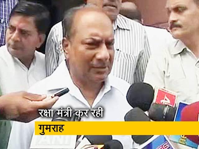 Videos : एके एंटनी ने कहा - राफेल के मुद्दे पर रक्षा मंत्री निर्मला सीतारमण देश को गुमराह कर रही हैं