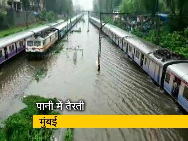 Video : बारिश से मुंबई का हुआ बुरा हाल, ट्रेनें भी हुईं रद्द