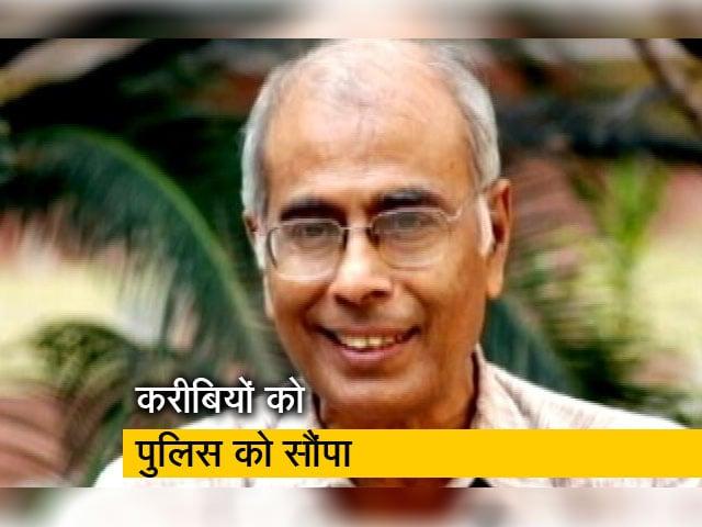 Videos : सचिन अदुरै के रिश्तेदारों और करीबियों को पुलिस को सौंपा गया