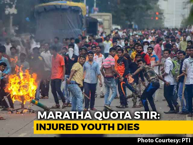Video : Protester Injured During Maratha Quota Agitation Dies In Mumbai Hospital