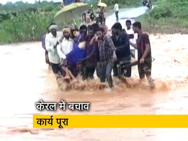 Videos : केरल में सदी की सबसे बड़ी त्रासदी, अब राहत और पुनर्वास पर जोर