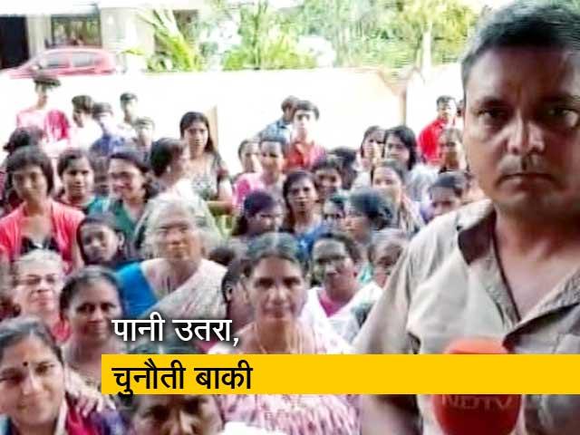 Video : Ground Report: केरल में अब राहत पहुंचाने पर जोर