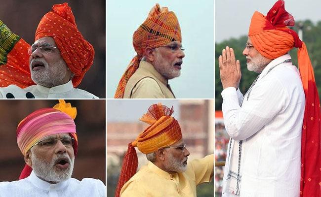 Independence Day 2018: 5 साल में बदले PM नरेंद्र मोदी के साफे, थी ये खास बात