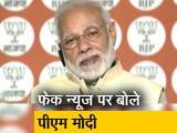 Video : PM मोदी बोले-सोशल मीडिया से न फैलाएं गंदगी