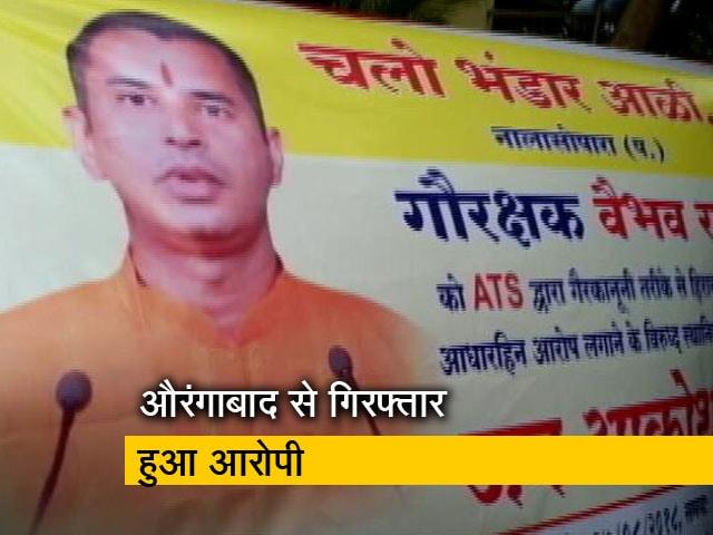 Videos : नरेंद्र दाभोलकर हत्याकांड का मुख्य आरोपी गिरफ्तार