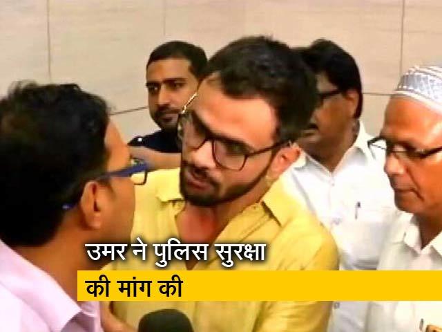 Videos : सिटी सेंटर: दिल्ली में उमर खालिद पर हमला, बेंगलुरु से छिनेगा एयरो इंडिया शो?
