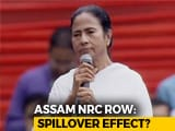 Video : Mamata Banerjee faces police complaints over Assam citizens' list comments