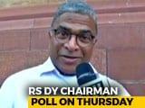 Video : Nitish Kumar's Party Man Set To Be Centre's Pick For Rajya Sabha No 2 Job
