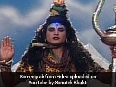 Sawan Shivaratri 2018: 'डमरू वाले डमरू बजा...' पर झूमे शिवभक्त, इन गानों में लगे 'हर हर महादेव' के जयकारे