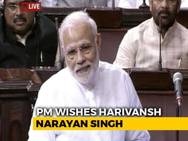 "Video : Now Everything ""Hari-Kripa"" In Rajya Sabha, Quips PM Modi"