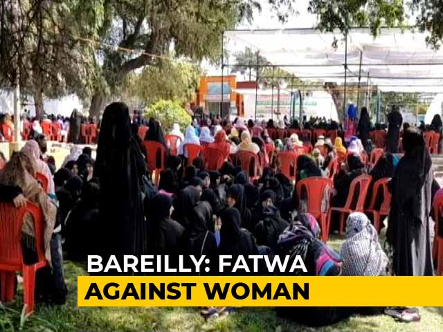 Video : Cleric In UP Issues Fatwa Against Woman Activist Opposing Triple <i>Talaq</i>