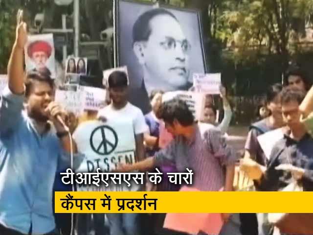 Video : मुंबई : छात्रों ने स्कॉलरशिप कम करने का विरोध किया