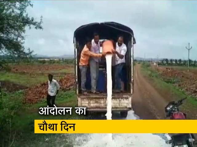 Video : महाराष्ट्र में दूध किसानों का चक्का जाम
