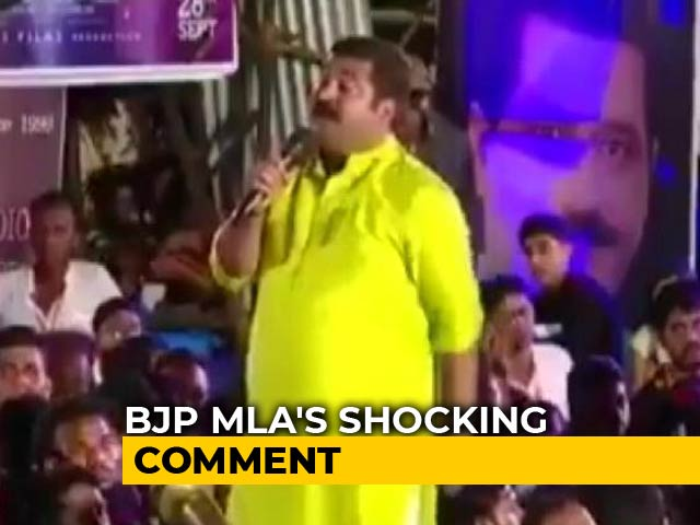 "Video : ""Will Kidnap Girl, Hand Over To You"": BJP Lawmaker Brags To Crowd"