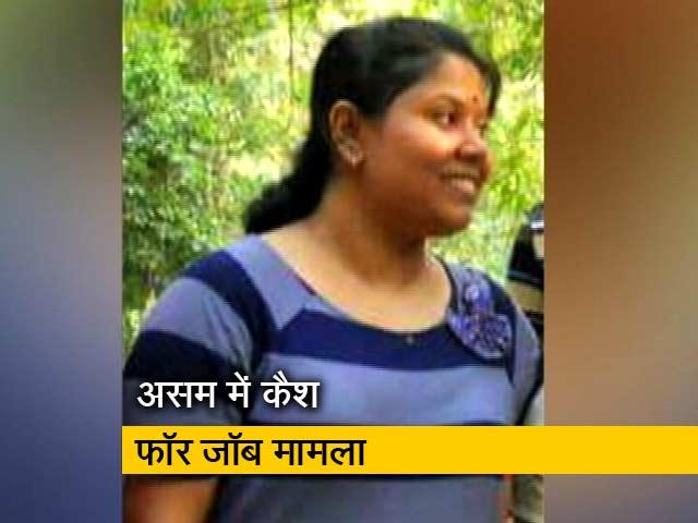 Videos : भर्ती घोटाला: बीजेपी सांसद आरपी शर्मा की बेटी गिरफ़्तार