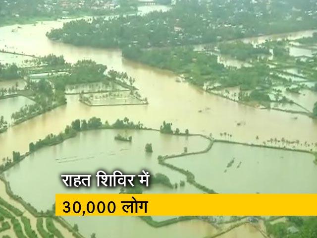Videos : केरल में भारी बारिश का कहर, अबतक 29 लोगों की मौत