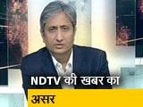 Video : प्राइम टाइम: सहरसा-मधेपुरा NH-107 की मरम्मत शुरू