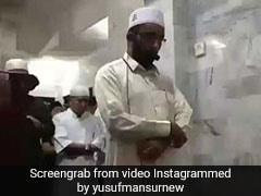 Video: नमाज पढ़ रहे थे इमाम और अचानक आ गया भूकंप, देखें क्या हुआ फिर...