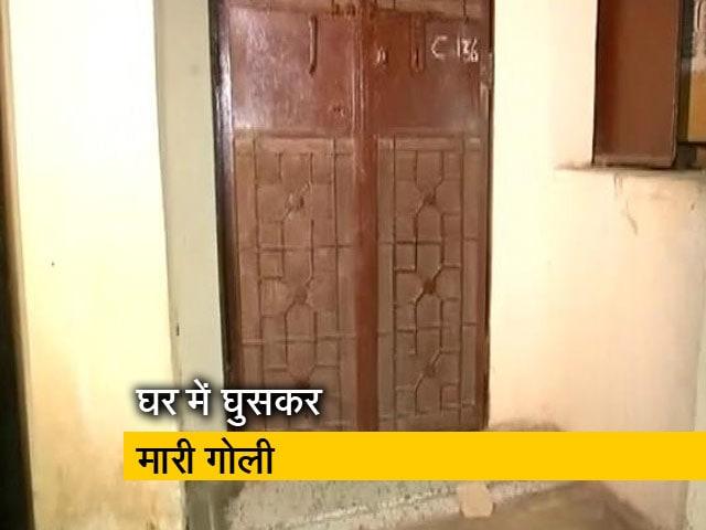 Video : दिल्ली : लड़की को घर में घुसकर मारी गोली, हालत खतरे से बाहर