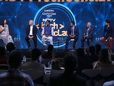 The Biggest Tech Conclave in the Country