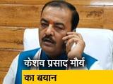 Video : बड़ी खबर: '...तो संसद से बनेगा राम मंदिर'
