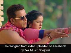 'सनकी दरोगा' में रवि किशन का धांसू एक्शन, भूल जाएंगे साउथ की फिल्में... देखें Trailer