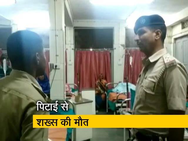 Videos : गुजरात: दाहोद में मोबाइल चोरी के शक में दो युवकों को भीड़ ने पीटा, एक की मौत