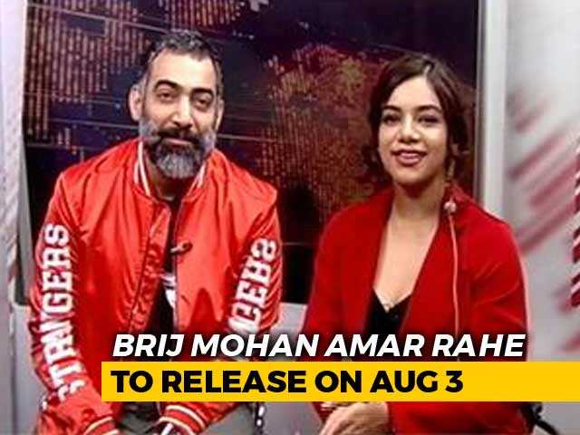 Netflix Original Series Brij Mohan Amar Rahe  Cast Chat with NDTV