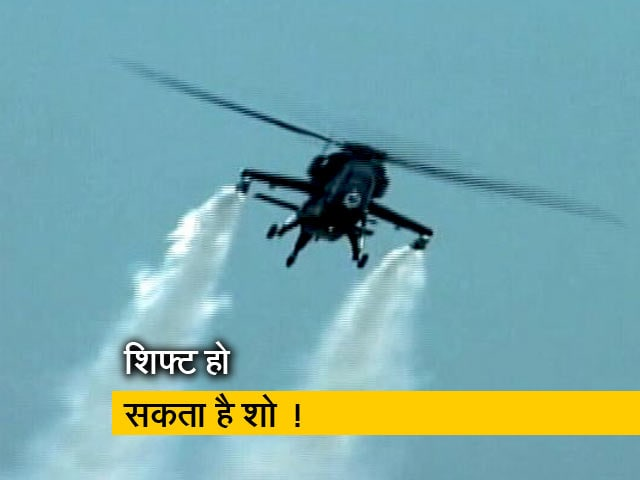 Video : बेंगलुरु से शिफ्ट हो सकता है एयरो इंडिया शो !