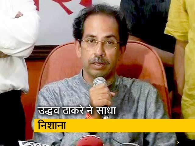 Videos : शिवसेना प्रमुख उद्धव ठाकरे ने इंटरव्यू में बीजेपी और मोदी पर साधा निशाना