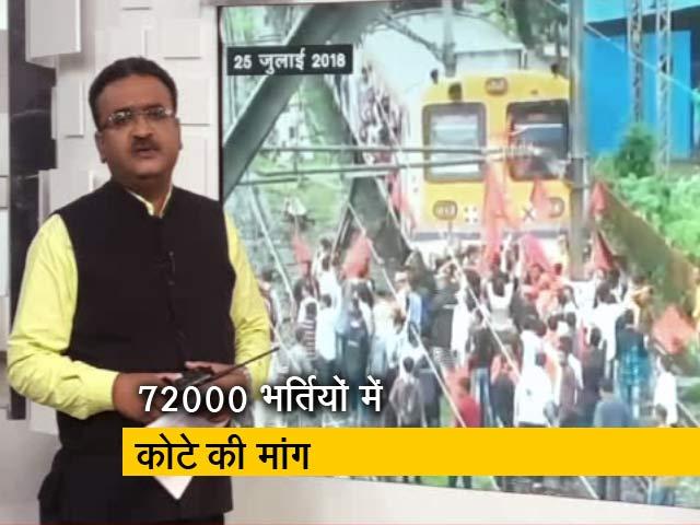 Videos : सिंपल समाचार :  मराठा सड़क पर क्यों?
