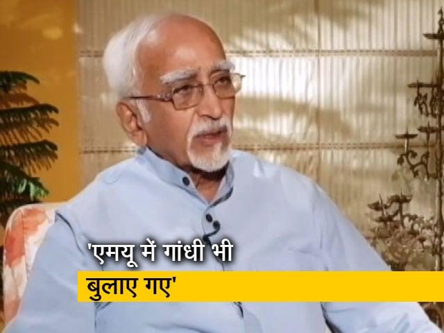 Video : एक जैसे हैं मुस्लिम-दलित : NDTV से हामिद अंसारी