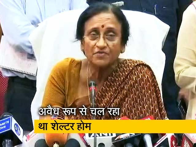 Videos : सिटी सेंटर: यूपी में मुजफ्फरपुर जैसा कांड, मराठा आंदोलन के आगे झुकी सरकार