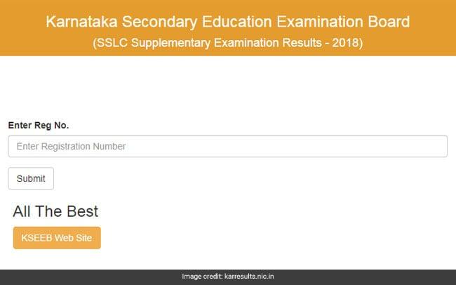 Karnataka SSLC Supplementary Result 2018 Declared At karresults nic