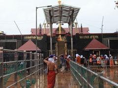 सबरीमाला मंदिर में सभी महिलाएं प्रवेश कर सकेंगी? सुप्रीम कोर्ट का फैसला आज
