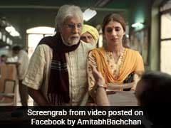 बैंक में धक्का खाते दिखे अमिताभ बच्चन, बेटी श्वेता नंदा का एक्टिंग में दमदार डेब्यू... Video वायरल