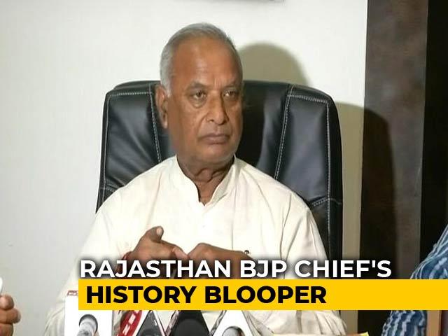 Video : Rajasthan BJP Chief's History Blooper On Humayun, Babur
