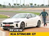 2018 Kia Stinger GT: Exclusive India Track Test